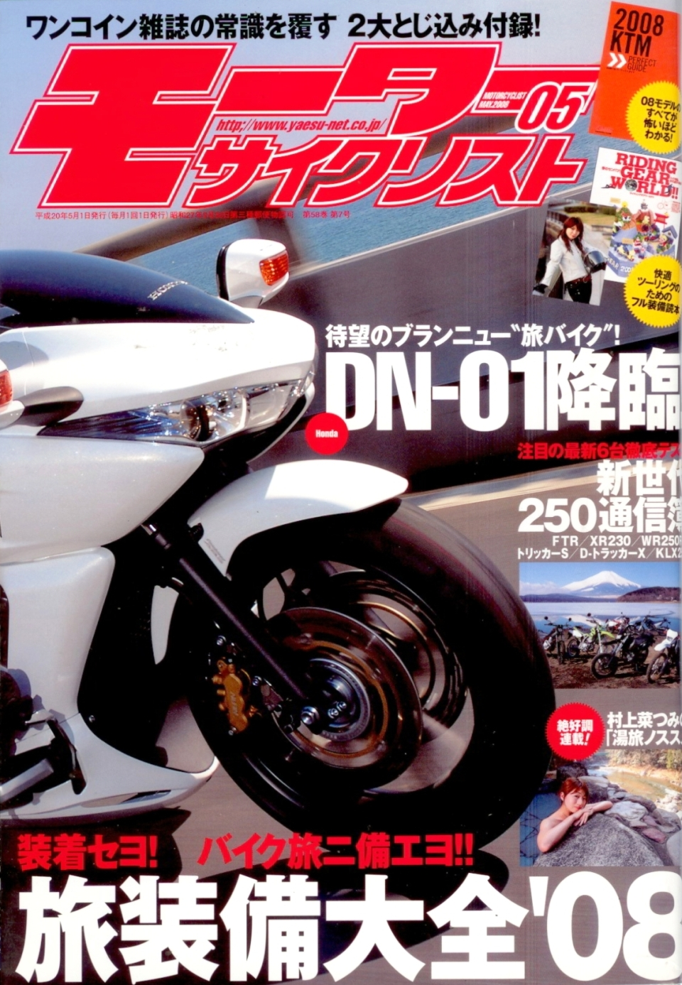 Suzuki Drtop Speed